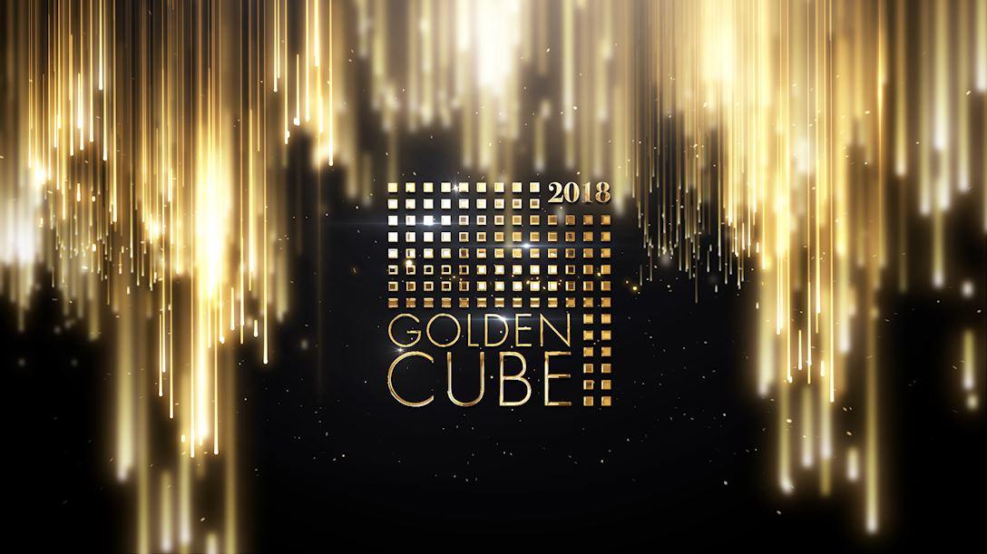goldencube-preisverleihung-2018-fachschriftenverlag